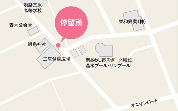 三原健康広場