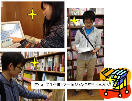 20121113-201206 book tour3
