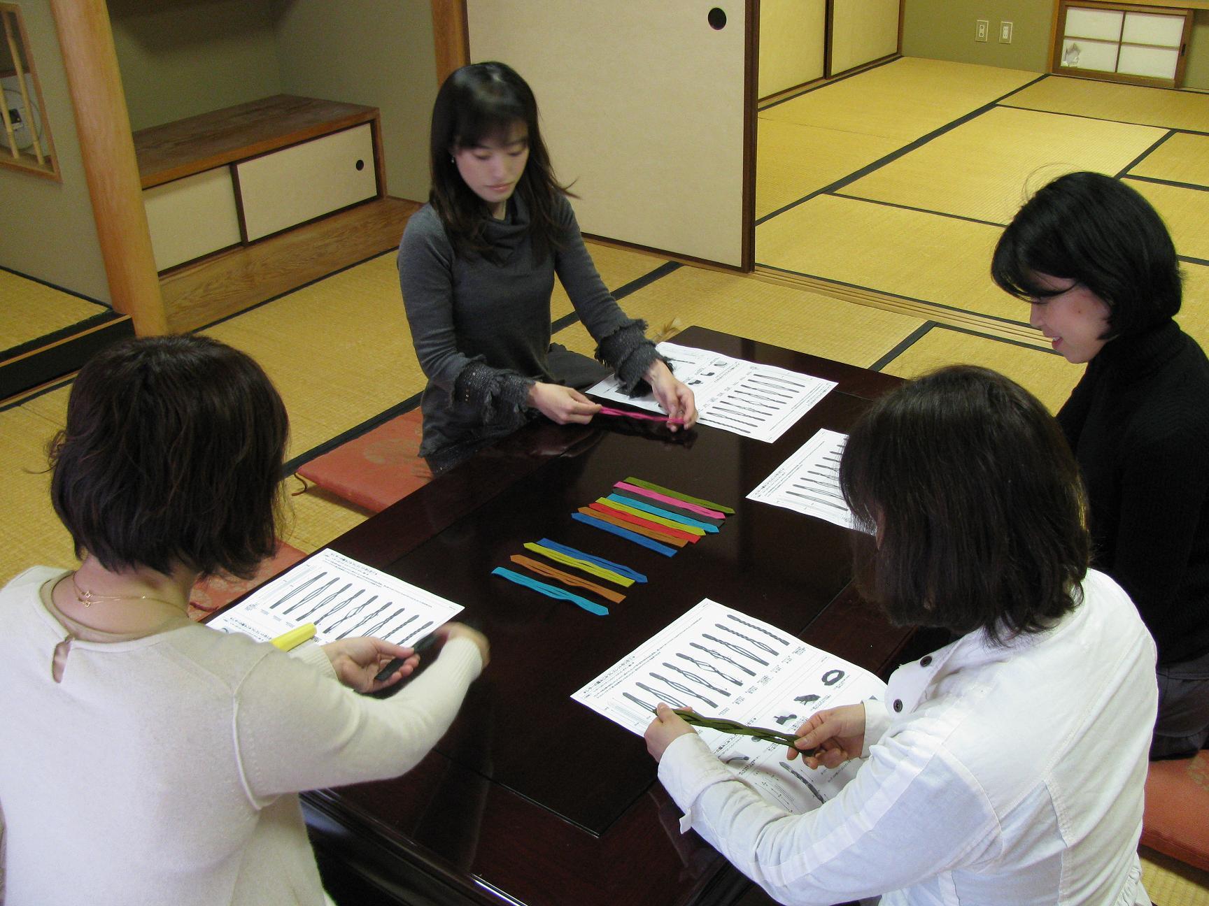 夙川学院短期大学