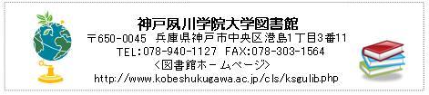 20121105-gakugai2012 2